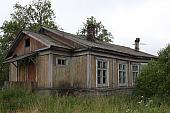 Расселенное аварийное жилье