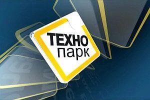 Технопарков в Свердловской области стало больше