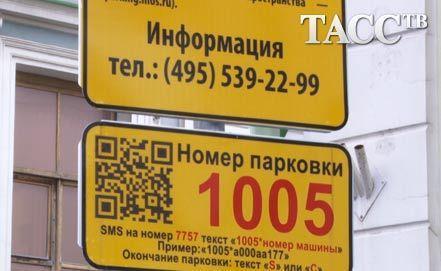 Съёмка ИТАР-ТАСС