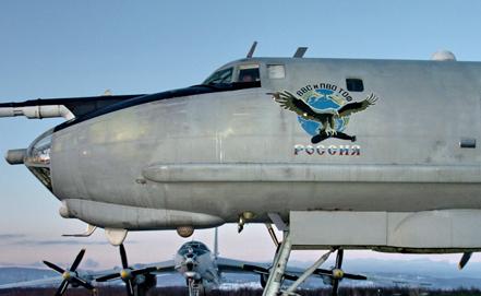 В России разрабатывается новый противолодочный самолет, который заменит Ту-142М3