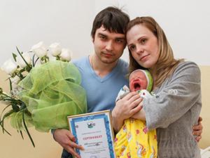 Счастливая семья. Фото пресс-службы администрации города.
