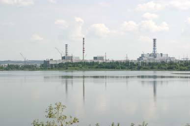 Вид на Курскую АЭС