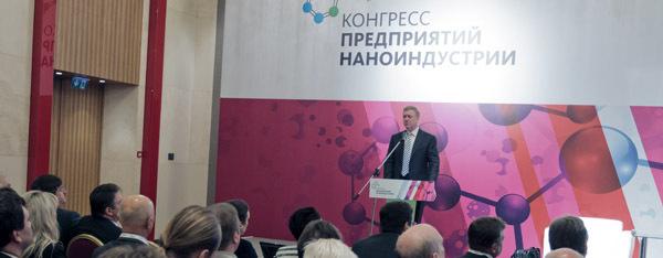В Москве проходит первый конгресс предприятий наноиндустрии