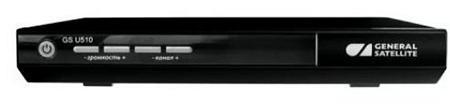 Приставка цифрового ТВ GS U510 на базе российского микропроцессора