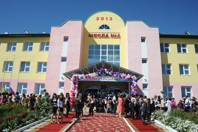 открытие школы 1 сентября