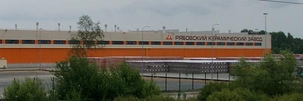 Восстановлен керамический завод
