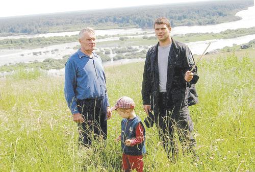 Три поколения Перовых