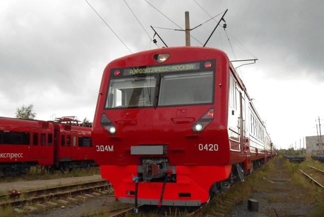 Демиховский машиностроительный