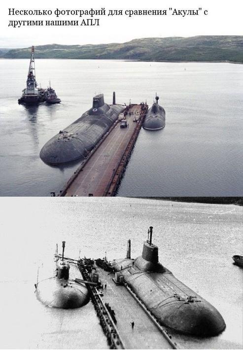 """Гигантская подводная лодка проекта 941 - """"акула"""" интересно, сравнения, факты, подлодка"""