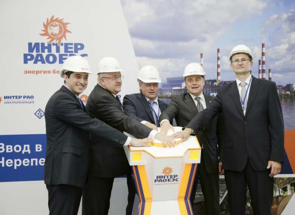 В Тульской области введен в эксплуатацию новый энергоблок Черепетской ГРЭС