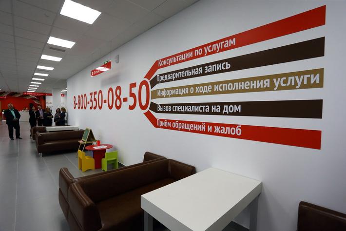 Фото пресс-службы Томской области