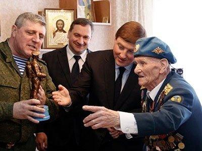 102 года исполнилось старейшему ветерану ВДВ