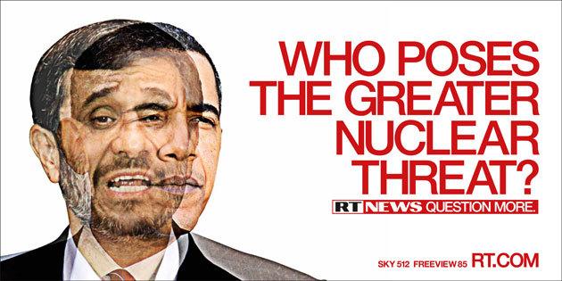 «От кого исходит самая большая ядерная угроза?»