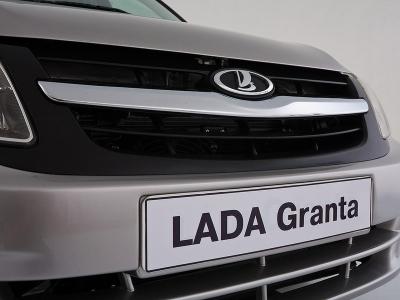 АвтоВАЗ увеличивает производство Lada Granta сАКПП
