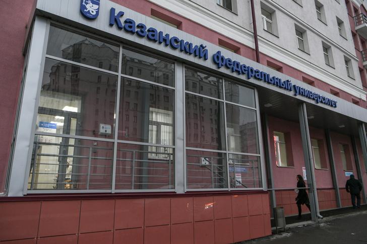 После капитального ремонта открыта поликлиника Казанского федерального университета