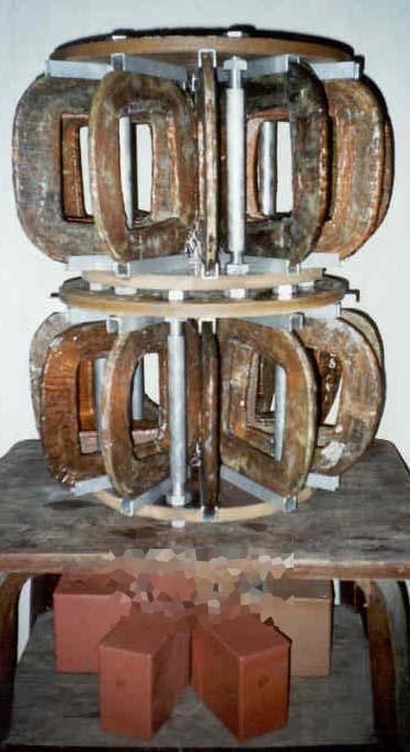 """Экспериментальная установка, на которой было измерено магнитное поле типа """"магнитный кокон"""""""