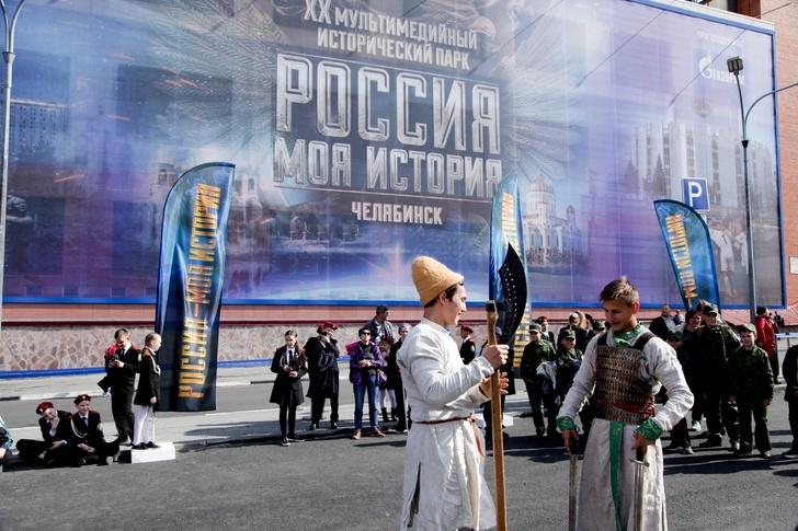 Уникальный мультимедийный парк «Россия - моя история» открылся в Челябинске