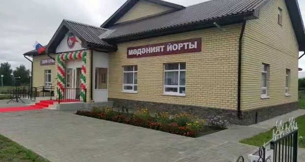 В Билярске открыли новый Дом культуры по национальному проекту