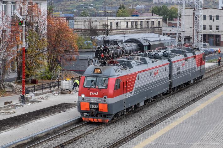 (С) фото kirsidor (https://trainpix.org)