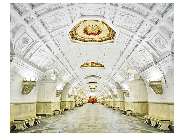 """станция метро """"Белорусская"""""""