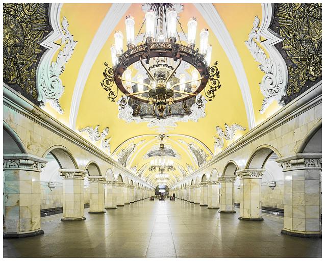 """станция метро """"Комсомольская"""""""