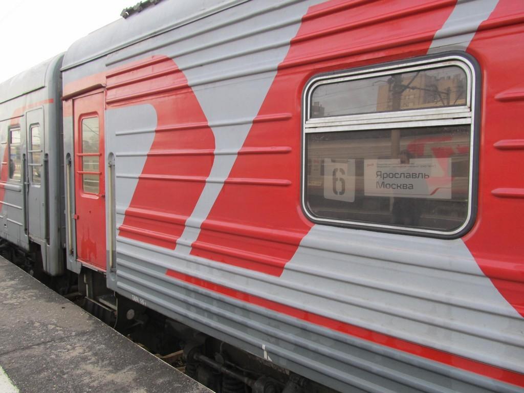 москва ярославль поезд фото