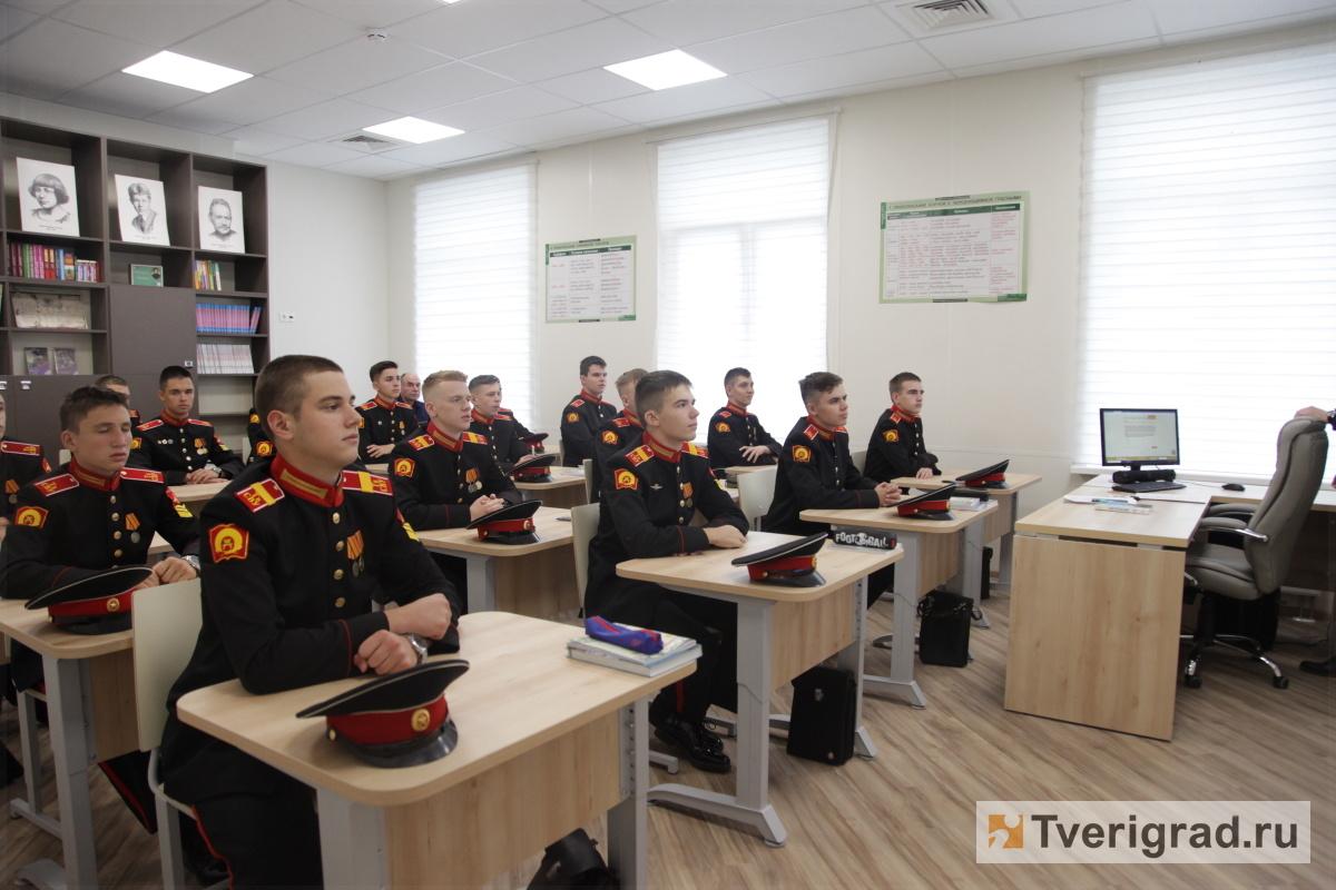 Russian Military academies/schools F_dHZlcmlncmFkLnJ1L3dwLWNvbnRlbnQvdXBsb2Fkcy8yMDIwLzA5L0lNR181OTQzLmpwZz9fX2lkPTEzNTQxMw==