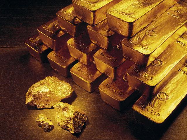Власти ЛНР поведали опланах начать добычу золота в последующем году
