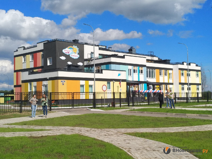 В Великом Новгороде открыли новый детский сад на улице Речной