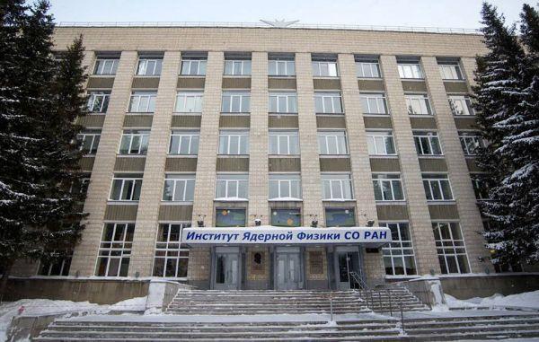 Новосибирские физики построили самый мощный источник излучения в мире