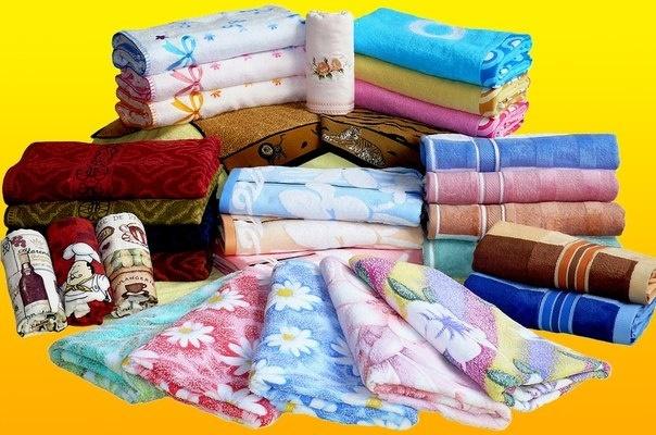 Текстильные и махровые изделия