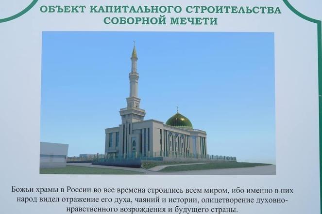 В Челябинске началось строительство соборной мечети