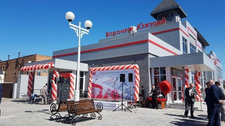 В Воронеже открыт третий железнодорожный вокзал