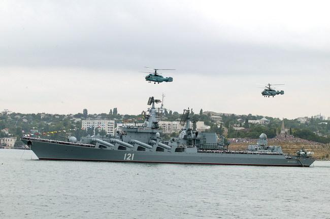 """Крейсер """"Москва"""" Фото с сайта vpk-news.ru"""