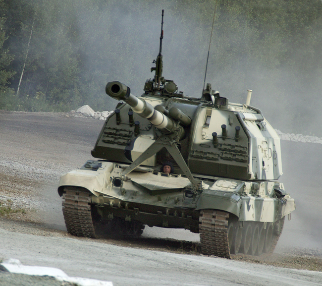 МСТА-С (фото с сайта www.vpk-news.ru)