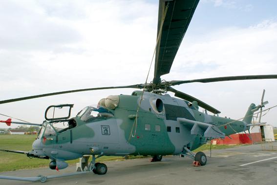 Ми-35М ВВС Бразилии