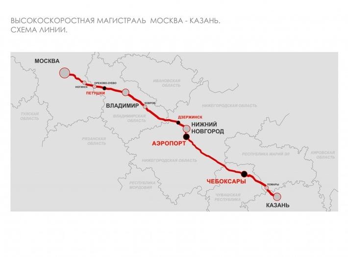 Постельное карта магистрали москва казань сравнению обычным хлопковым