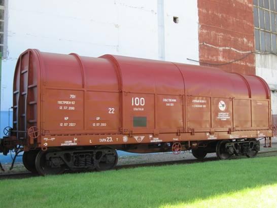 КСТЫ, На заводе холодильников Стинол одно время использовали вагоны...