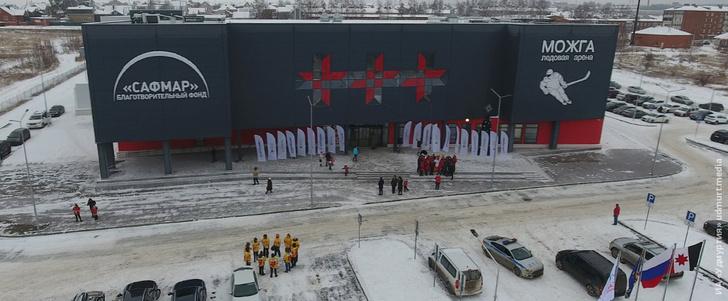 В Удмуртии открыли ледовую арену «Можга»