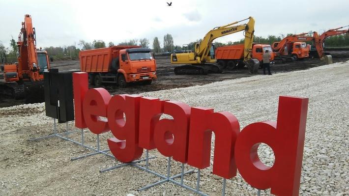 В Ульяновской области стартовало строительство завода Legrand