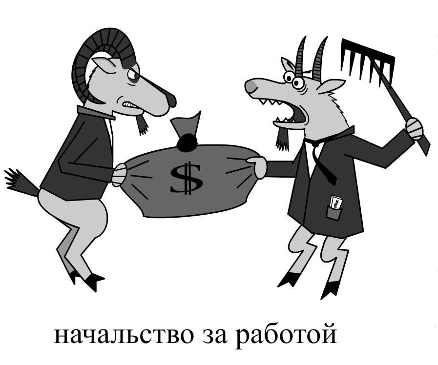 Проект бюджета будет обсуждаться с МВФ, кредиторами и внешними партнерами, - Яценюк - Цензор.НЕТ 4543