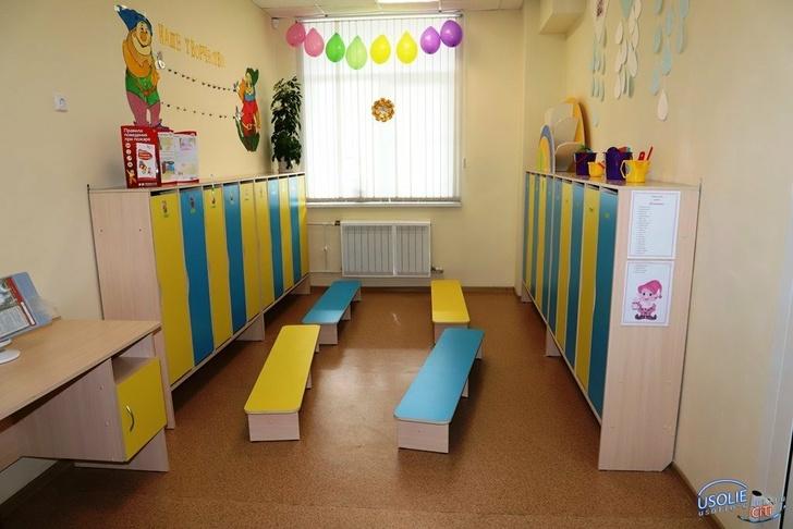 В Мальте открыли новый современный детский сад