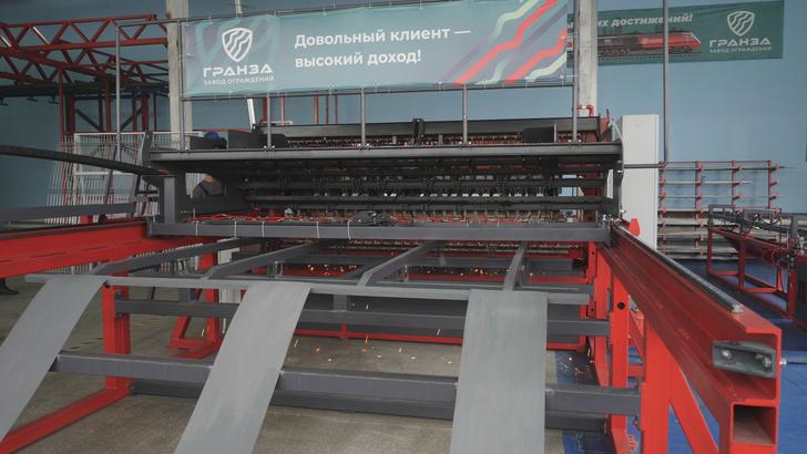 В Оренбурге открылся первый в регионе завод по производству ограждений