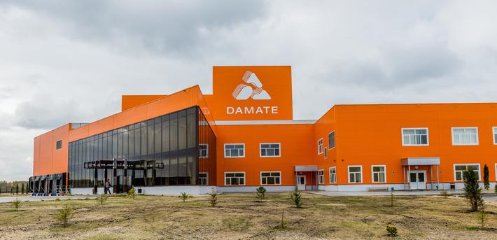 Картинки по запросу Группа компаний «Дамате»