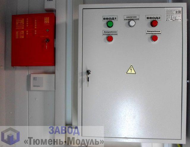 Инструкция по охране труда при работах стропальщика