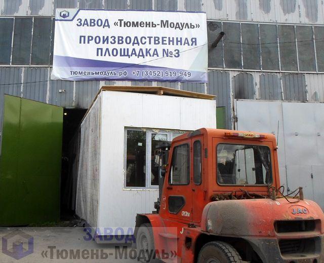 """Блок-модуль химической лаборатории """"Завод """"Тюмень-Модуль"""""""