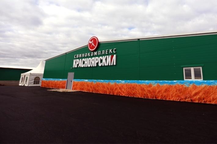 Свинокомплекс «Красноярский» начал поставки вторичного сырья в Белоруссию