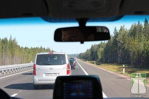 Дорога безопасного путешествия