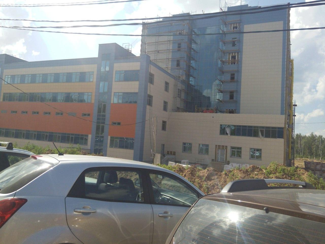 Кгбуз городская больница 9 барнаул