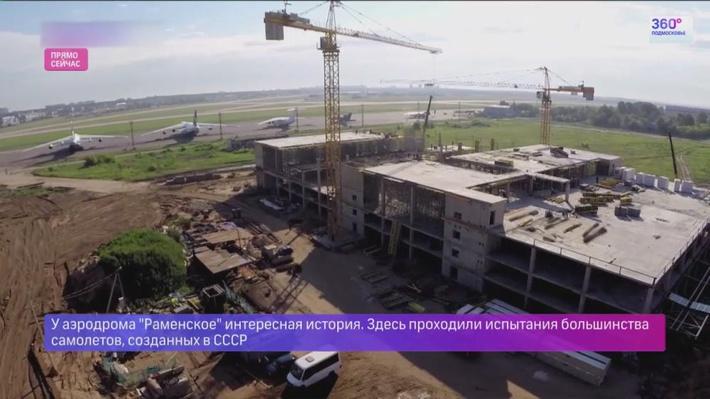 """""""Скриншот"""" телеканала 360° Подмосковье"""